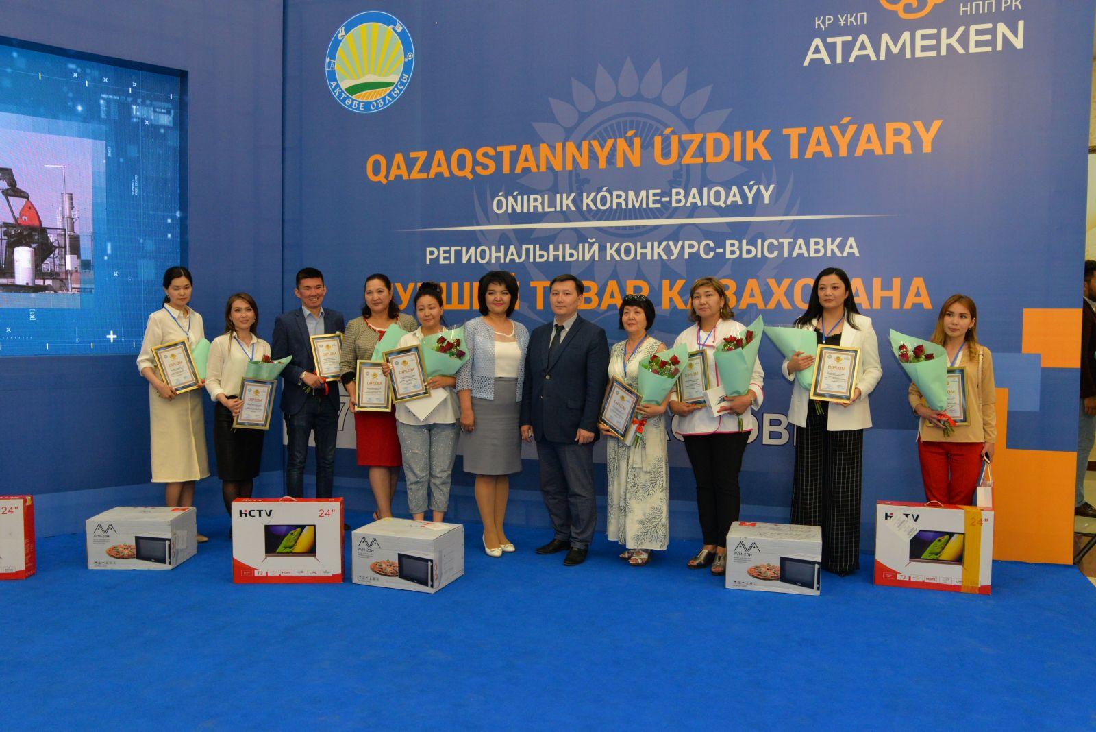 В Актобе выбрали лучших товаропроизводителей региона, фото-3