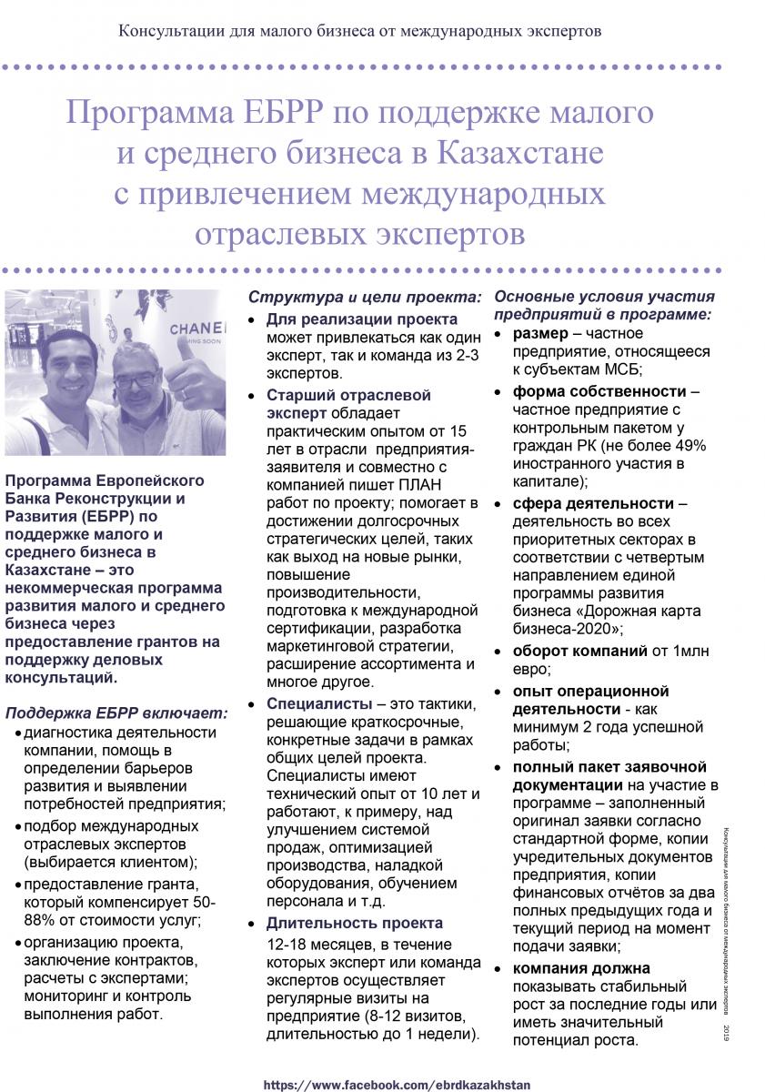 Проектор Vivitek DH833 - купить в Ростове-на-Дону в интернет-магазине